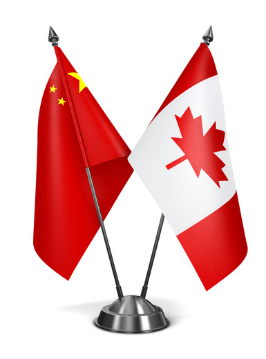 Seven new Canadian visa application centres will be opened in China to help tourists get the documents they need to travel to Canada.